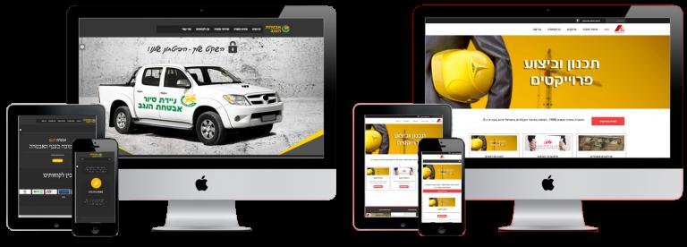 בניית אתר אינטרנט מקצועי לעסק - איוב מרקטינג